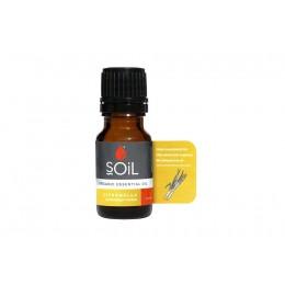 Ulei Esențial Citronella Pur Organic ECOCERT 10 ml | Uleiul Combativ