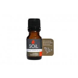 Ulei Esențial Fenicul Pur Organic ECOCERT 10 ml | Uleiul Satietatii
